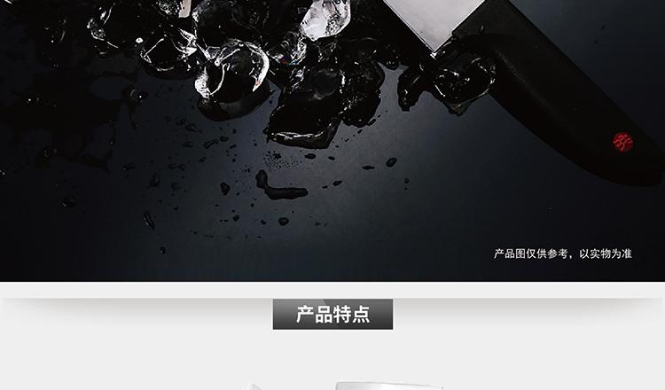 ZW-K12审稿OK_02.jpg
